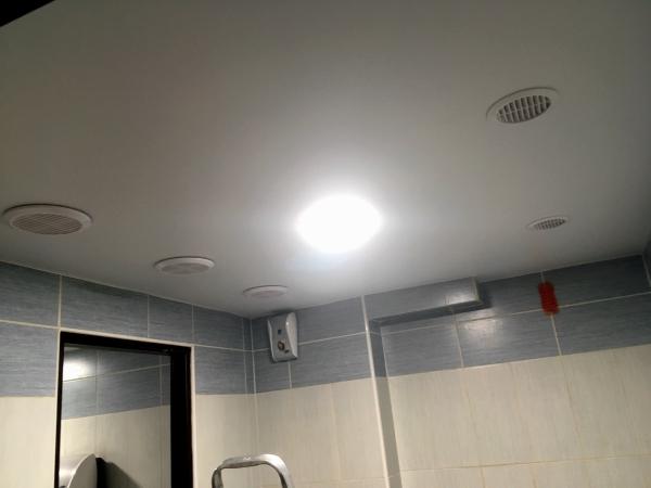 Pnuté stropní podhledy